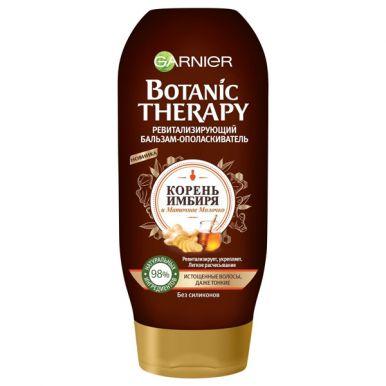 Botanic Therapy бальзам для истощенных волос Имбирь, 387 мл