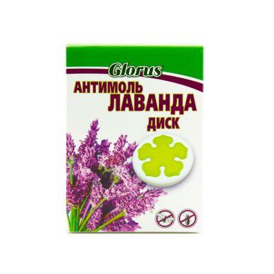 ГЛОРУС МИНИ-ДЕО антимоль ЛАВАНДА, 4092 /50