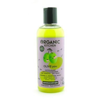 Organic Kitchen Шампунь для волос БИО Восстанавливающий OLIVE You, 270 мл