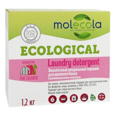 Molecola Порошок стиральный для цветного белья с растительными энзимами экологичный, 1,2 кг