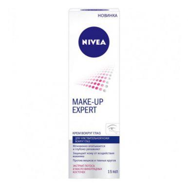 Nivea-Visage Make-up expert крем вокруг глаз 15 мл